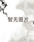 我在華山刷副本